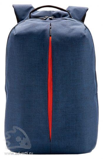 Рюкзак «Smart», синий