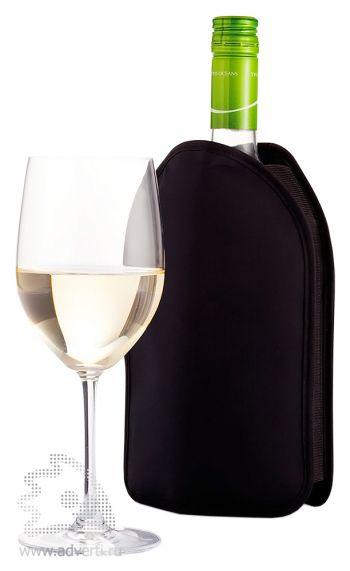 Термочехол для бутылки вина, применеие