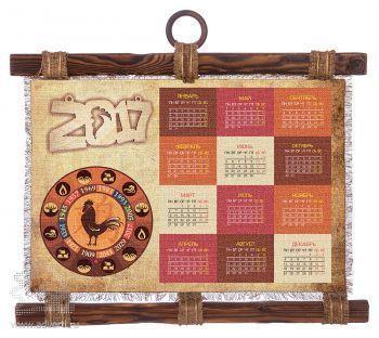 Календарь-свиток «Год Петуха» на 2017 год