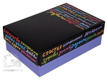 Коробка подарочная «Пожелание», прямоугольная