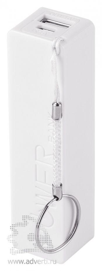 Зарядное устройство «Классик 2» на 2600 mah, белое