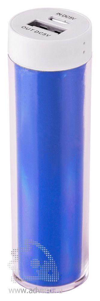 Зарядное устройство «Промо 2» на 2600 mah, синее