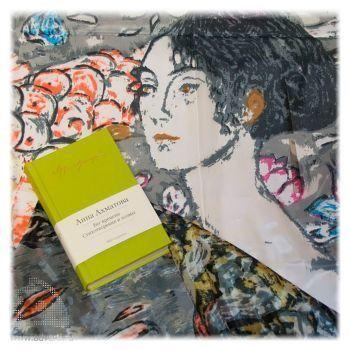 Подарочный набор «Вдохновение», платок и книга