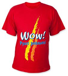 Пример макета нанесения на футболку